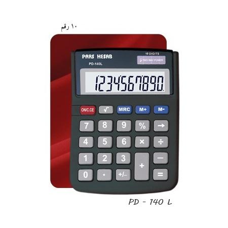 ماشين حساب پارس حساب مدل PD - 140 L