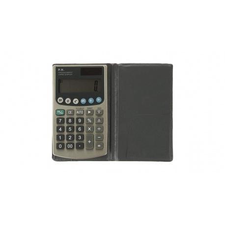 ماشین حساب ایرانی پارس حساب مدل CK-2000