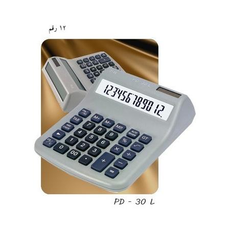 ماشين حساب پارس حساب مدل PD - 30 L