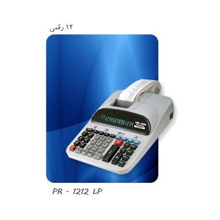 ماشین حساب پارس حساب مدل PR-1212LP